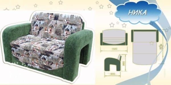 Кресло трансформер для сна малышу