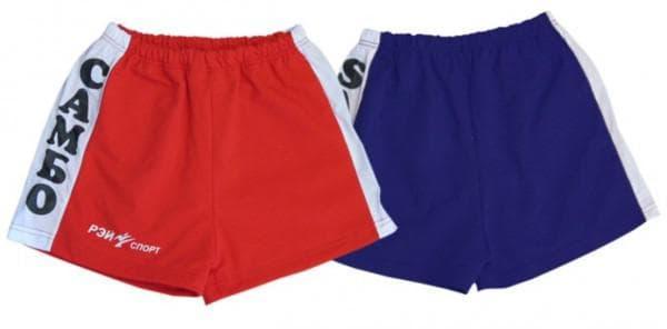 синие и красные шорты для тренировок по самбо для детей