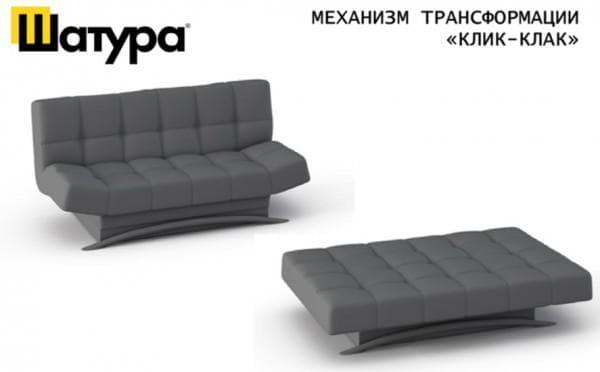 Диван кровать с раскладным механизмом клик клак