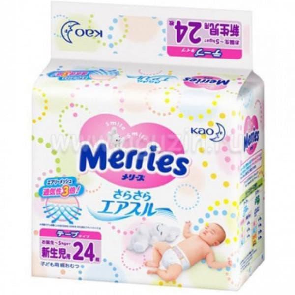 Мягкие подгузники для новорожденных