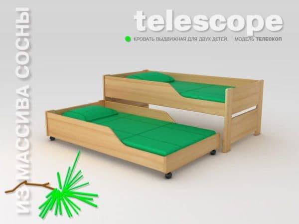 Экологически безопасная кроватка для двух детей выкатная