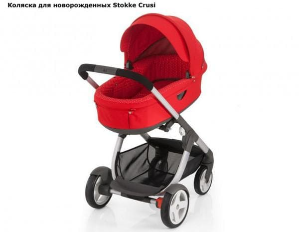 Красная коляска 3 в 1 для новорожденного