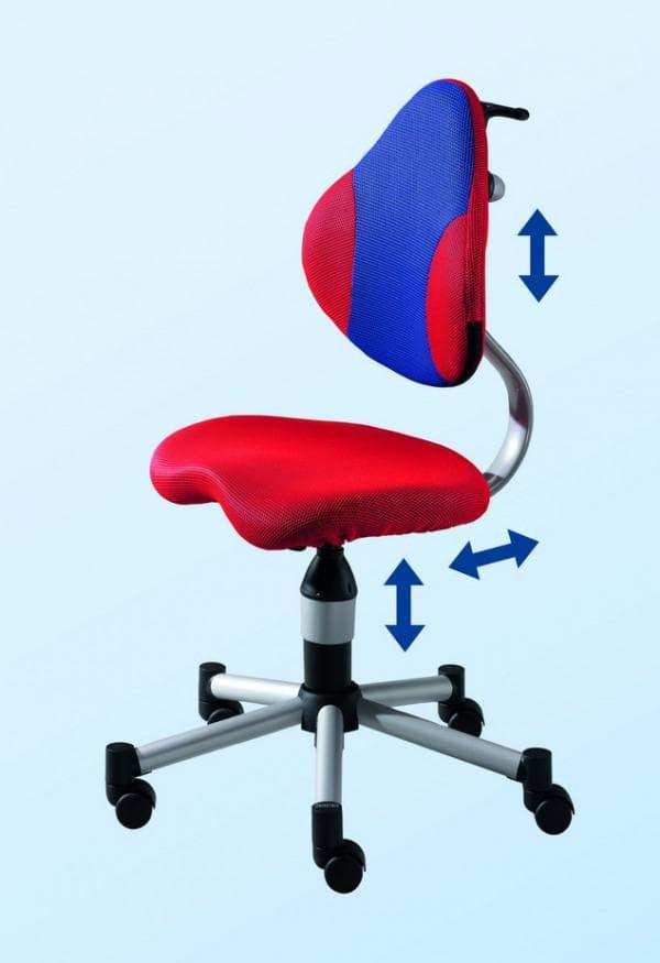 компьютерный подростковый стул