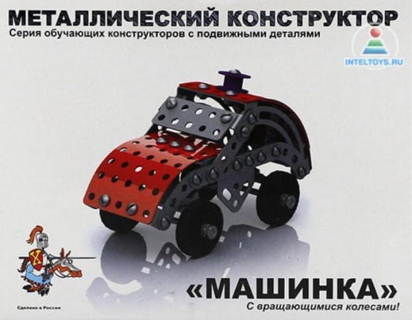 Металлический конструктор машинка