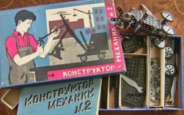 Советский металлический конструктор