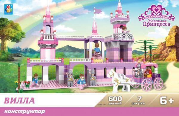 Конструктор для девочек типа LEGO