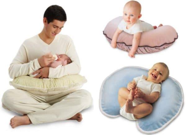 Подушка для кормления ребенка из бутылочки